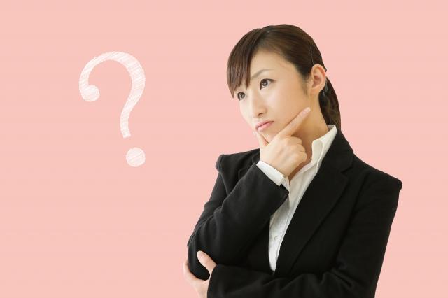 地方就活に悩みや疑問を持つ女性