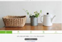 賃貸物件入居者向けのお得なwebサービス