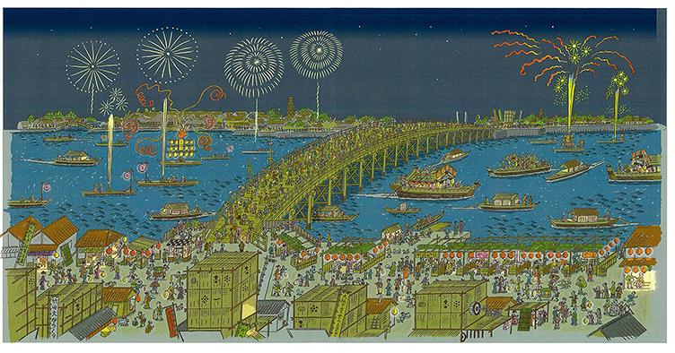 隅田川の花火大会の様子を描いたページ