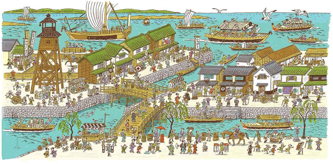 日本橋・魚河岸を行き交う人々の様子を描いたページ