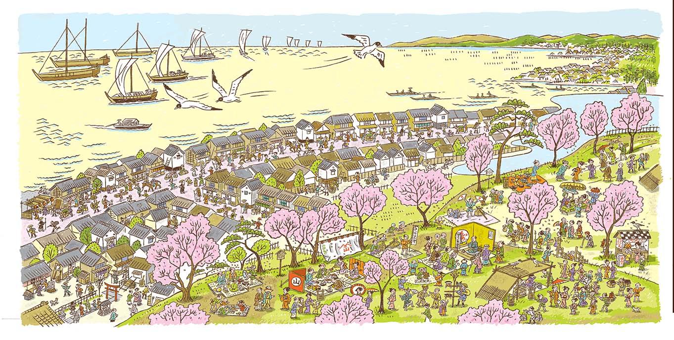 品川宿と御殿山での様子を描いたページ