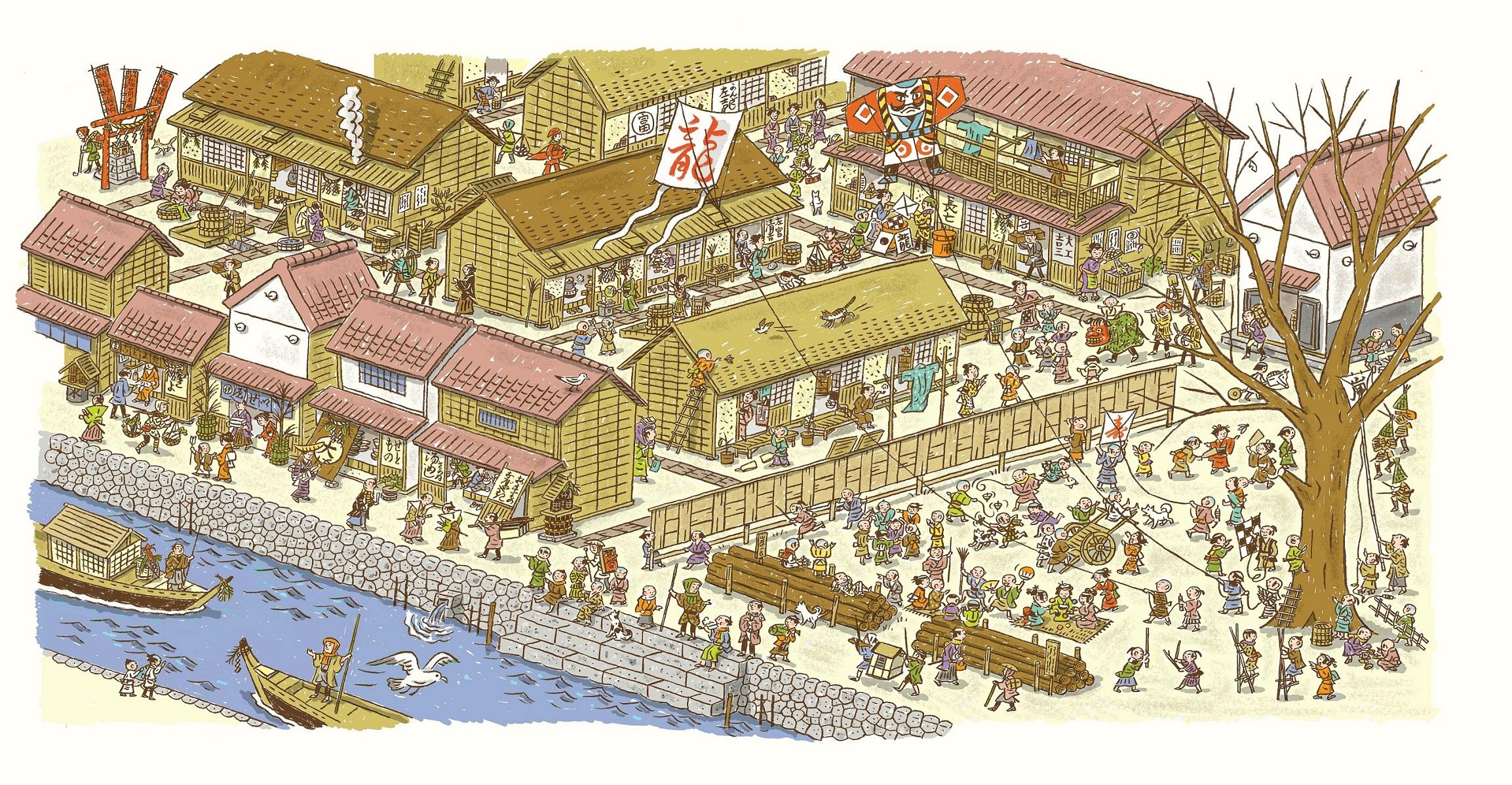 長屋の正月の様子を描いたページ