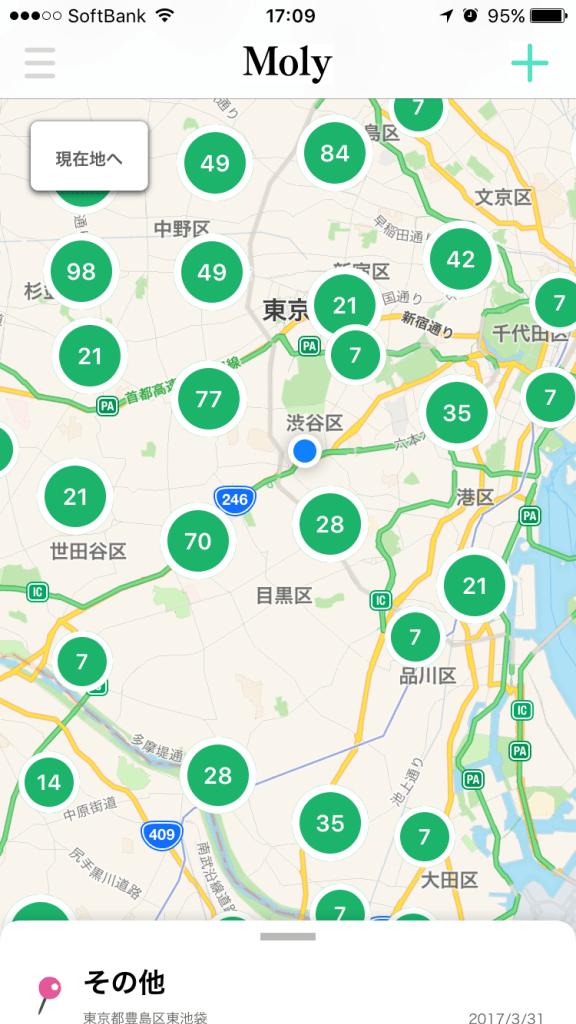広域マップで確認できる