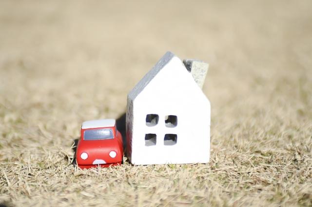 家を探す前に住宅ローン相談を受けるべき理由