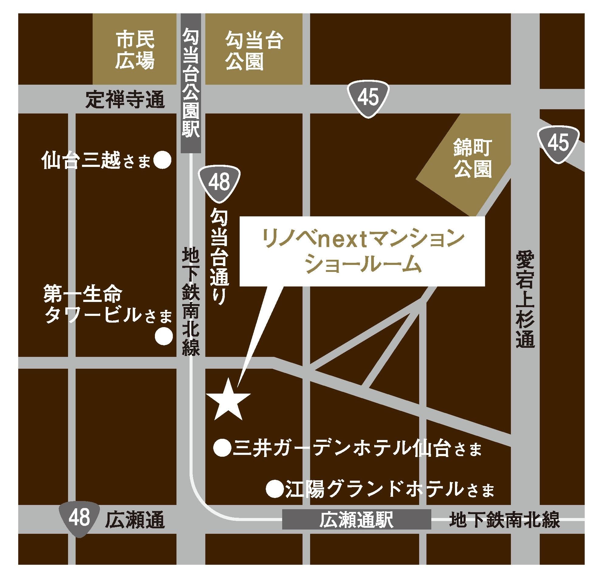ショールームまでのアクセス地図
