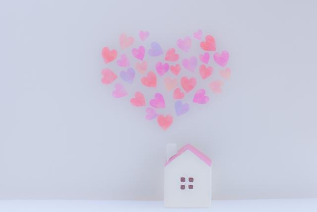 マイホームを持つことで、幸せになって欲しい。