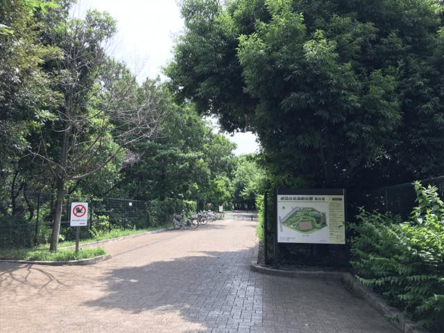赤羽自然観察公園入り口