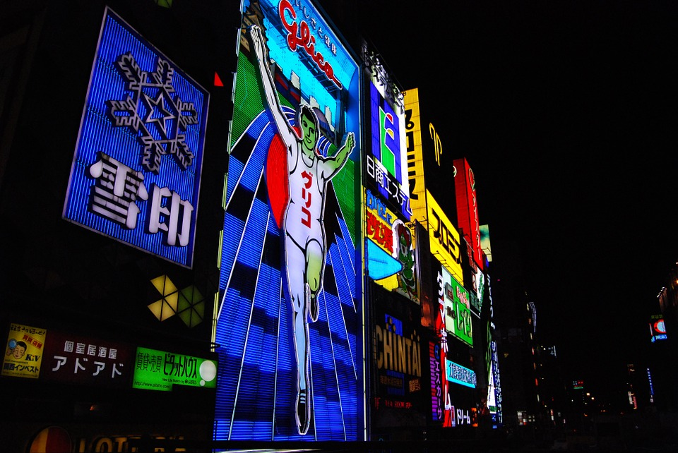 大阪道頓堀にあるグリコの看板