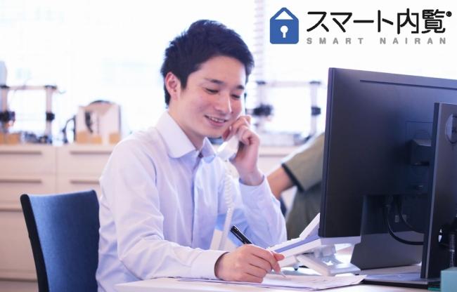 電話対応している不動産管理会社のスタッフ