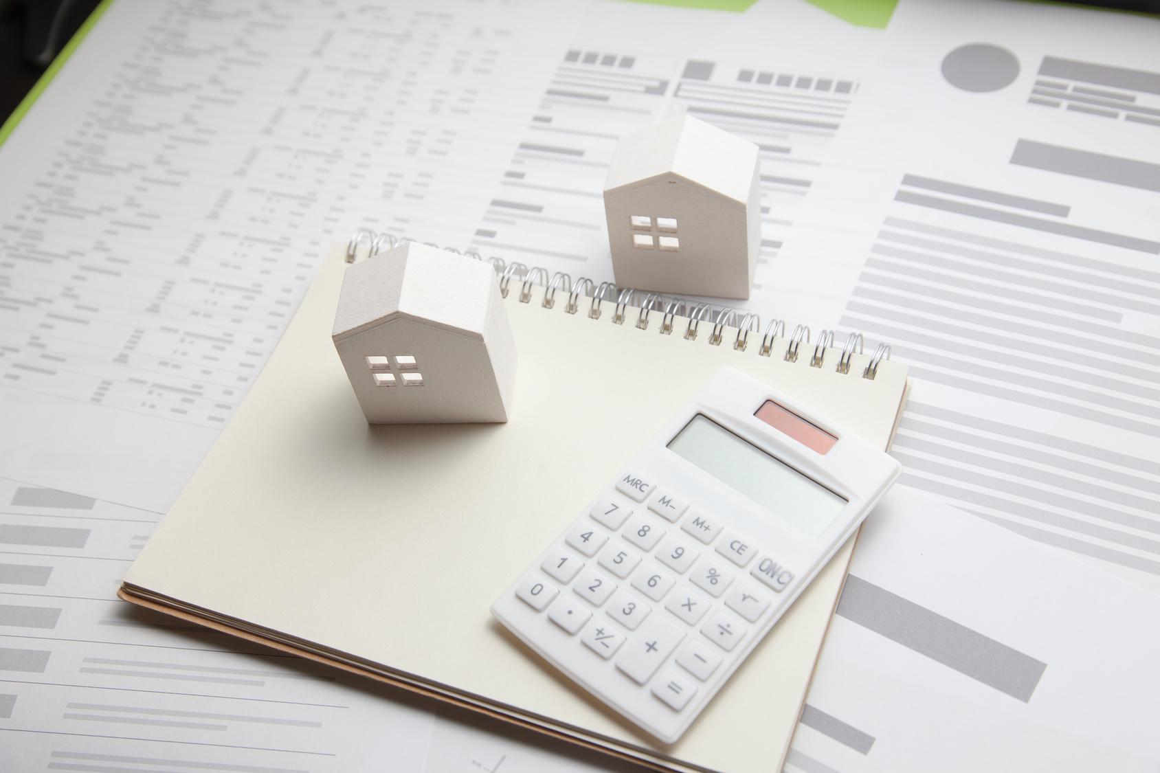固定資産税評価額ってしってる?