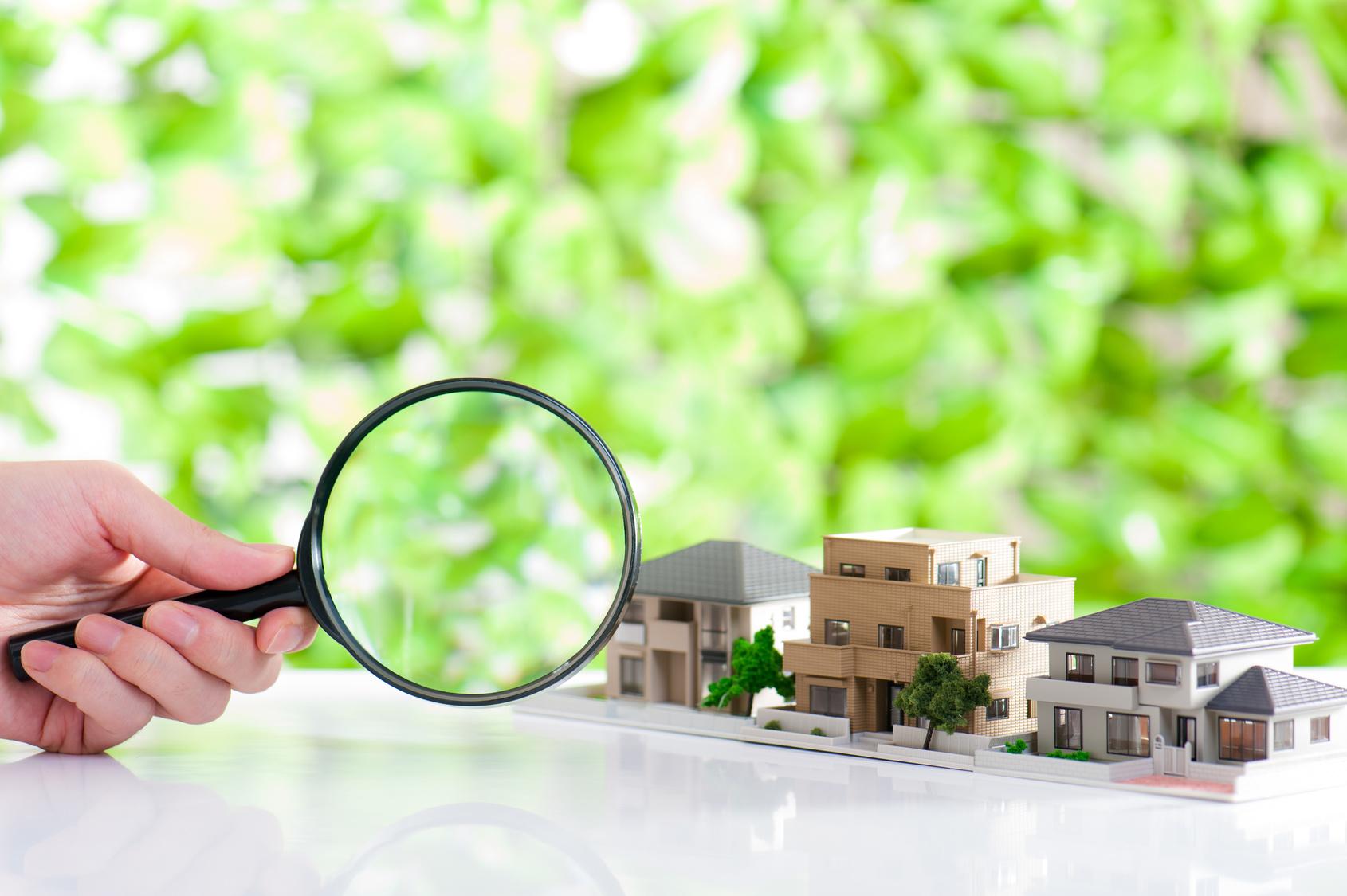 固定資産税評価額を知っているとどんなことがわかるの?