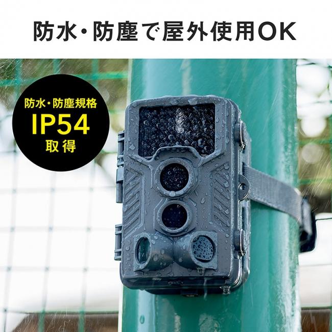 雨に当たっている防犯カメラ