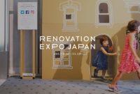 リノベーションEXPO JAPAN