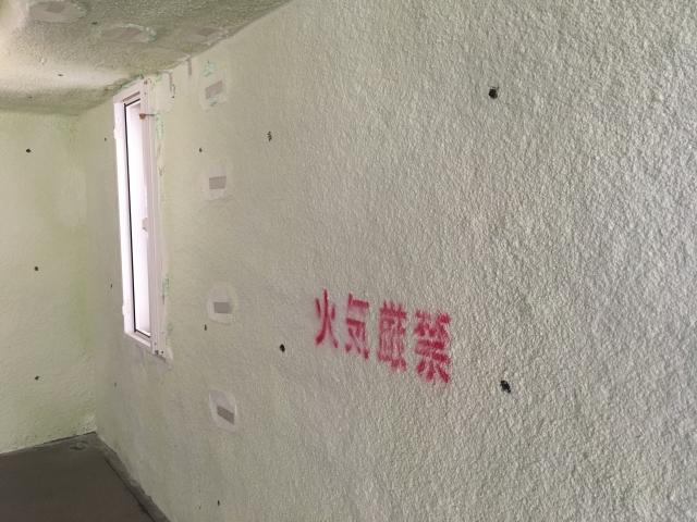 発泡ウレタンの壁