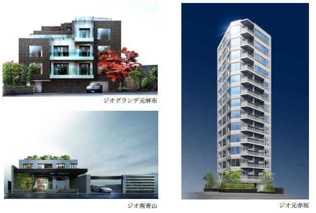 ジオ港区3つのマンション