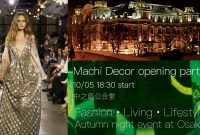 MACHI DECOR OPENING PARTY「邂逅2」