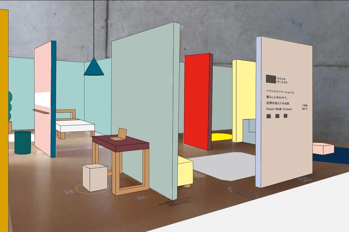ペイントリノベーション展のイメージ図