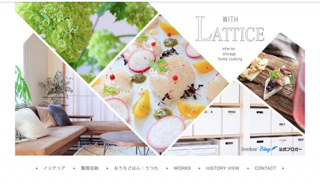 『WITH LATTICE』のトップページ