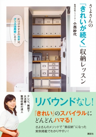 小西紗代さんの最新著書