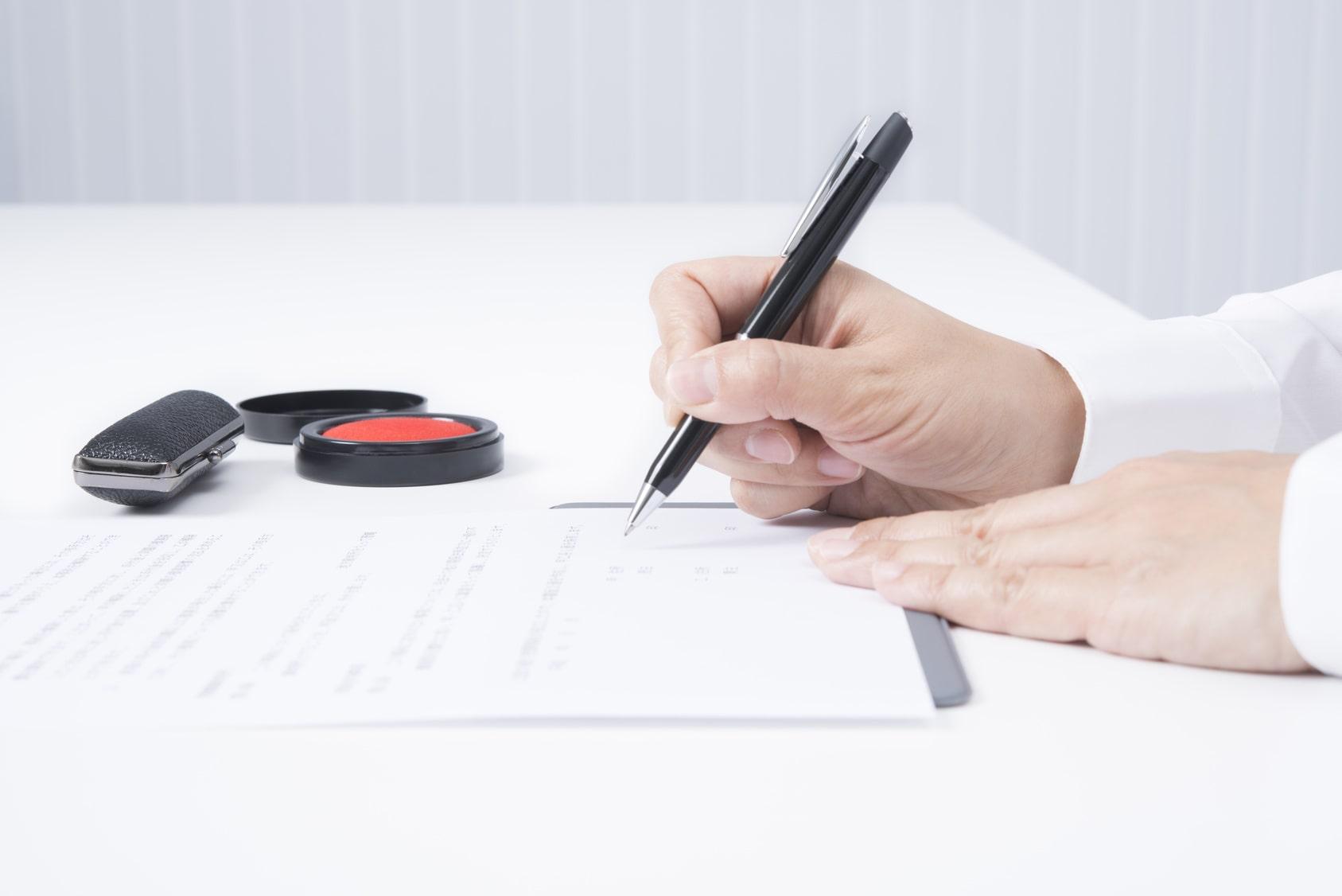 住宅ローン審査にかかる期間と重要書類のまとめ