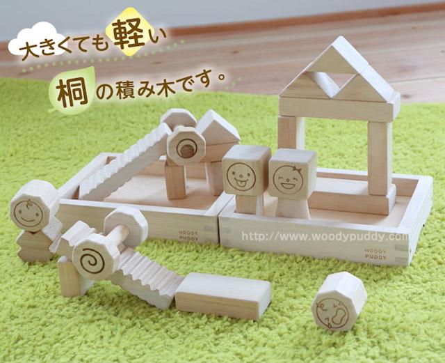 桐の木のおもちゃ