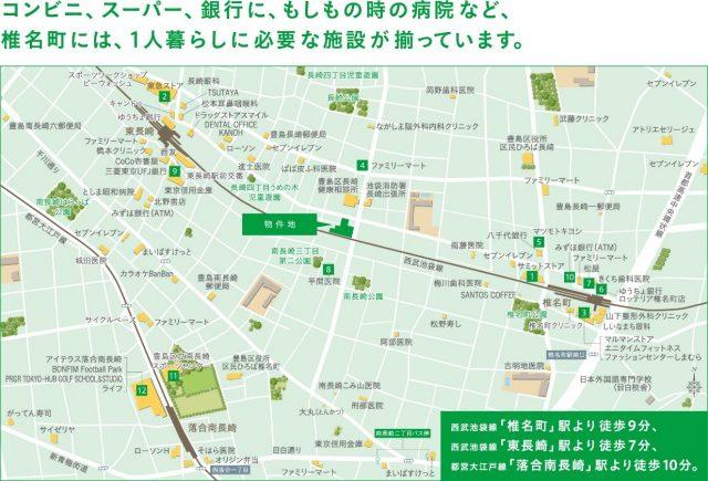 キャンパスヴィレッジ椎名町の周辺地図