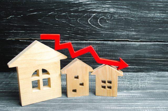家の担保価値の低下に注意!