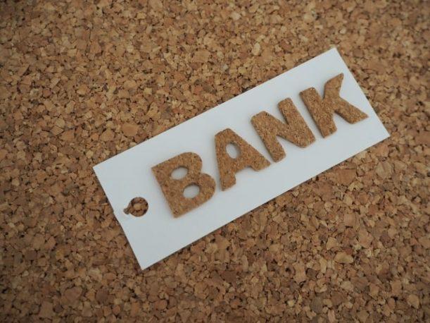 今回は誰もが知るみずほ銀行のフラット35について徹底解説。