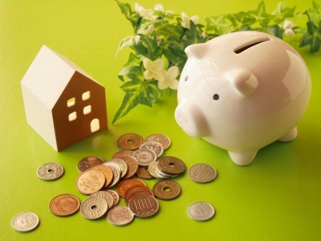 失敗しない住宅ローンの選び方