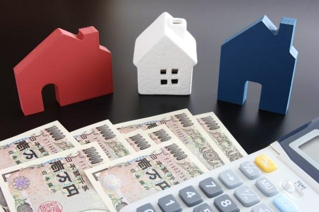 広島銀行の住宅ローンの金利