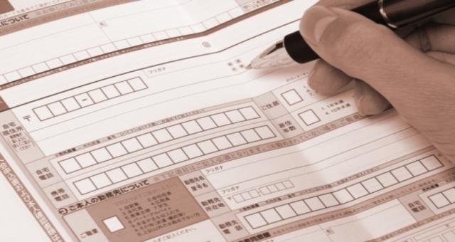 氏名や住所・勤務先などは契約時の届け出事項。変更があった場合はきちんと届け出を