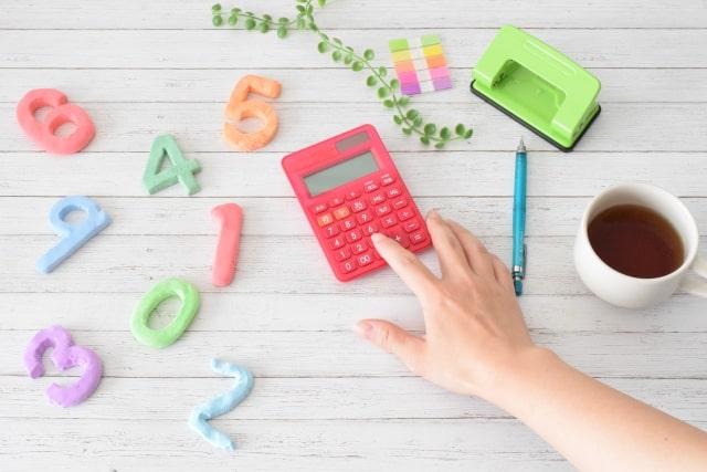 パターン別!退職金の簡単な計算方法を紹介