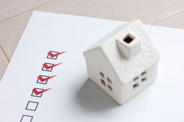 住宅ローン控除の対象住宅や要件