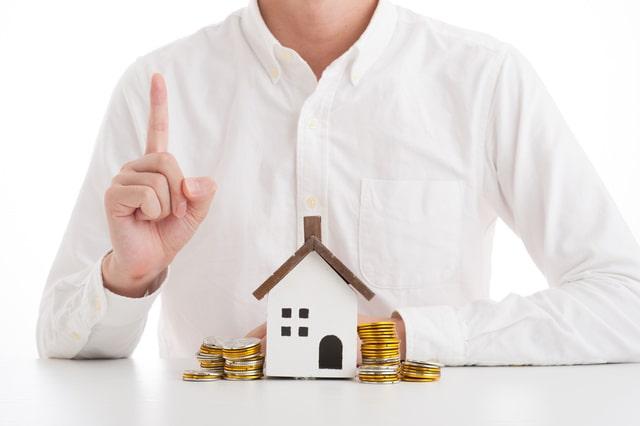 中国銀行の「ちゅうぎんクイック住宅ローン」を徹底解説します!