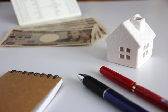 百五銀行の住宅ローン「百五ホームローン 住まいのちから」の手数料