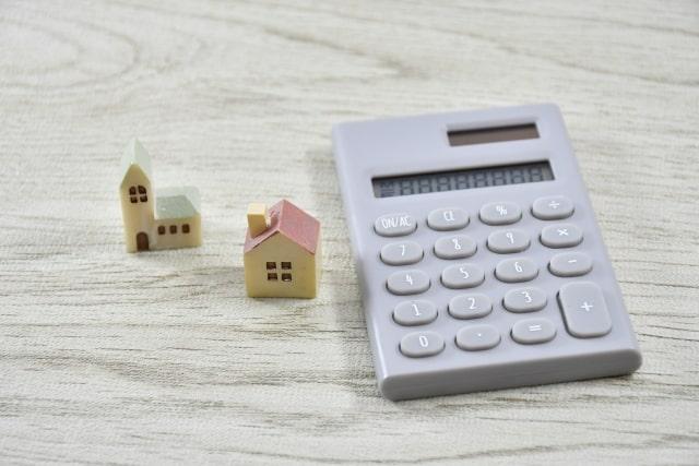 十六銀行の住宅ローンの手数料についてお伝えします!