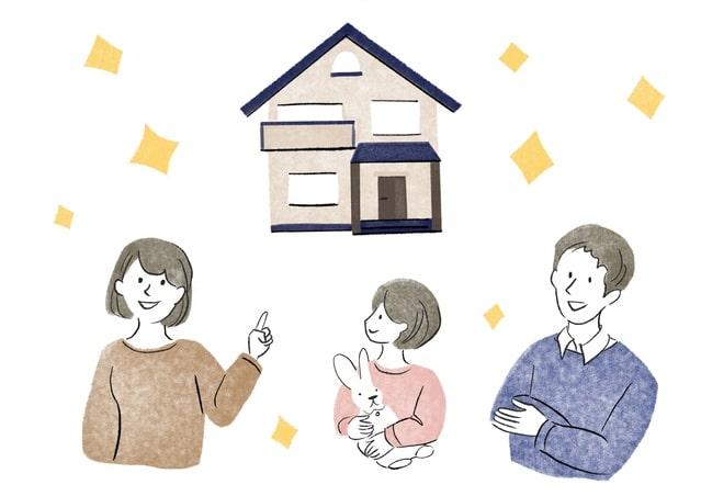 どのタイミングで家を買う?人生最大の買い物で後悔しないポイントについて解説します!
