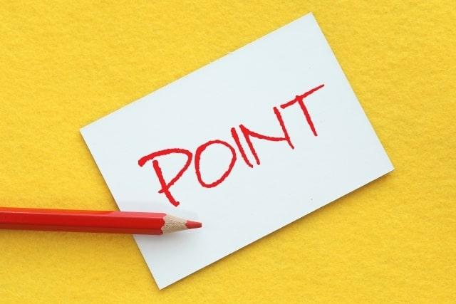 団体信用生命保険(団信)の告知について4つの注意点