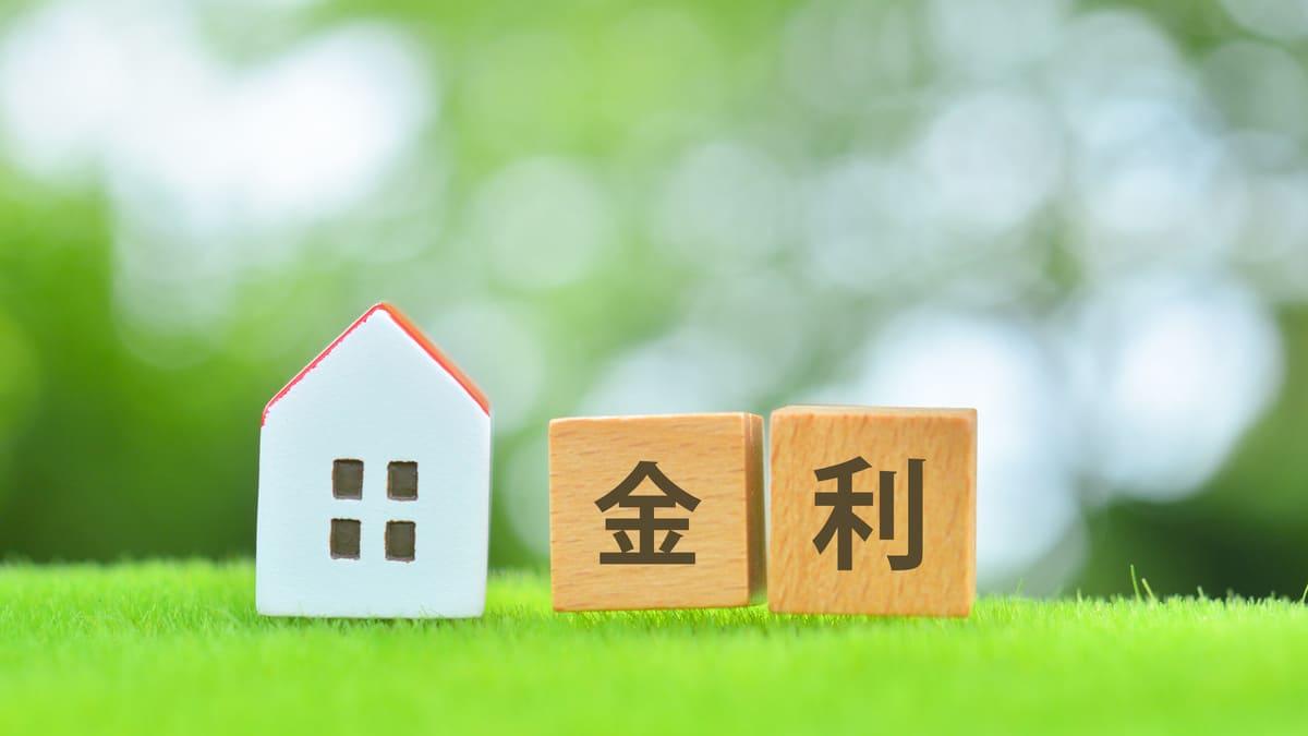 中京銀行の住宅ローン金利